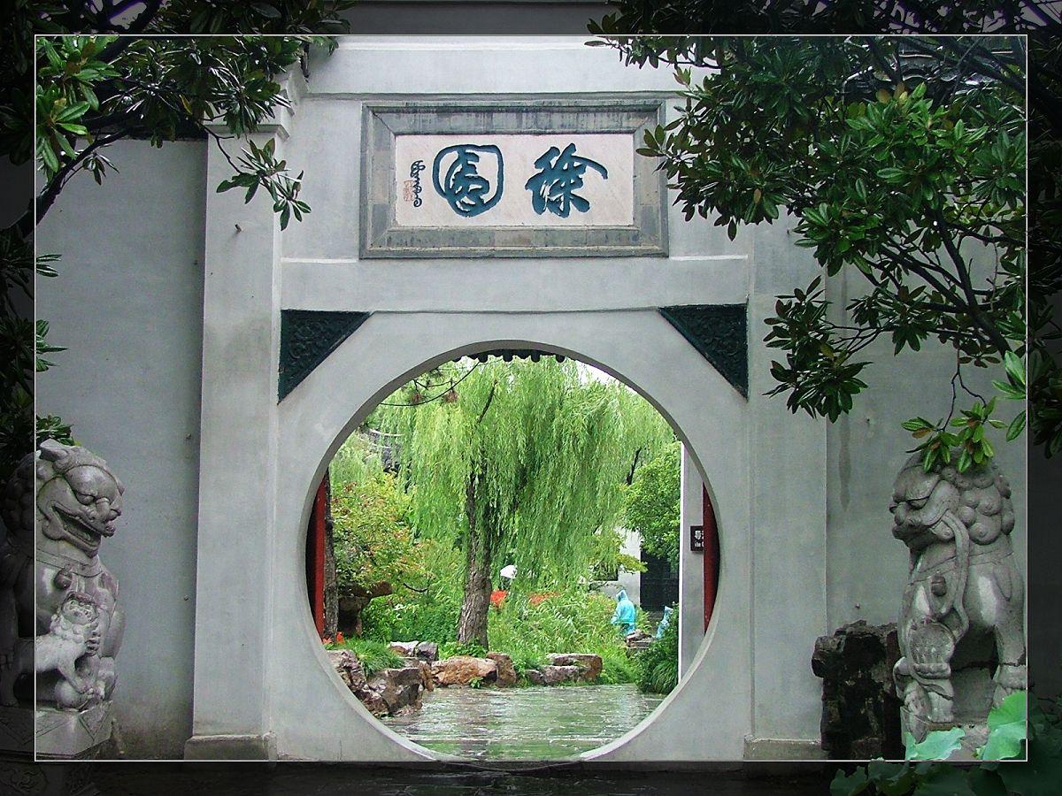 徐园——扬州旅游景点