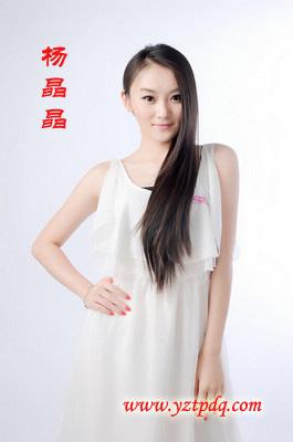 华利2012中国扬州美女大赛冠军――杨晶晶