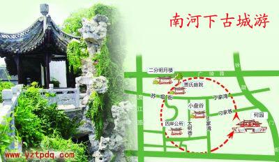 最全扬州古巷地图