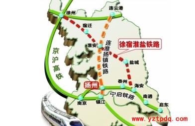 经京沪高铁直达北京;向东接淮安和盐城