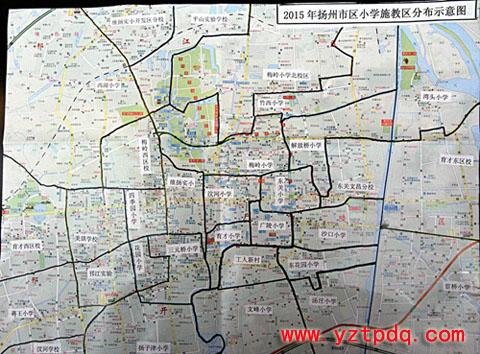 首页 资讯中心 >  品读扬州  四,蜀冈-瘦西湖风景名胜区学校施教区