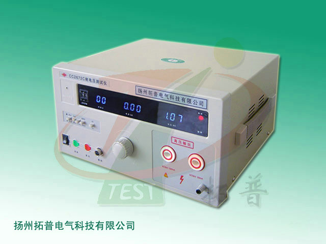 保护接地电路连续性测试仪