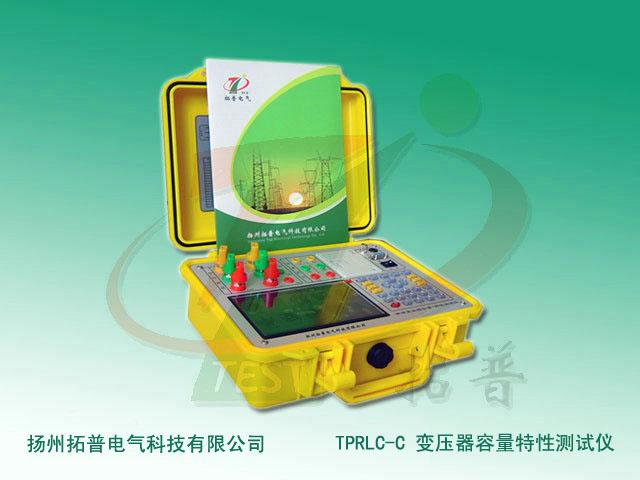 变压器容量现场检测仪