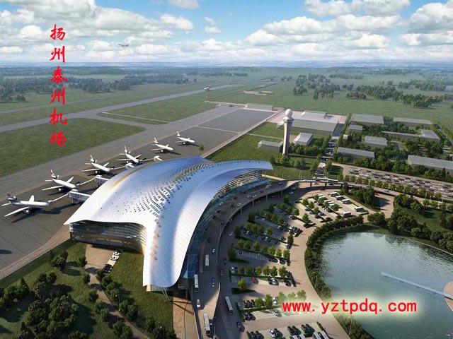扬州泰州机场2013年夏秋季航班时刻表